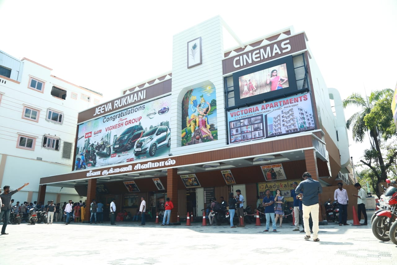 Jeeva Rukmani Theatre, Pondicherry